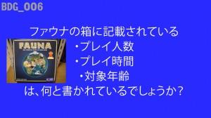 問題_006 (0-00-03-27)